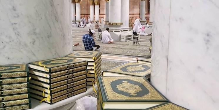 کاهش محدودیتهای کرونایی و بازگشت قرآنهای حرمین شریفین به جای قبلی+فیلم