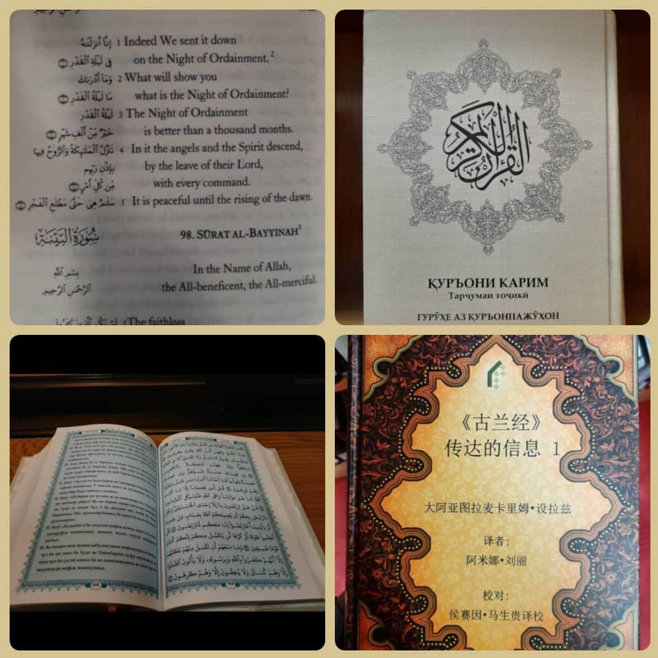 قرآن،ترجمه،كريم،اسلام،اشاره،ايران،كتابخانه،ميلادي،ملي،اسناد، ...