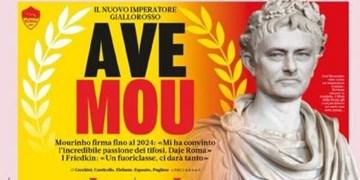 ذوق زدگی ایتالیاییها از بازگشت مورینیو ؛ امپراطور جدید رم را بشناسید +تصاویر