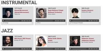 جایزه جهانی موسیقی برای آهنگساز ایرانی/میرمعصومی: درخشش ایران برایم افتخاری بزرگ است