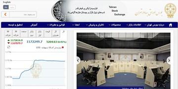 رشد 5202 واحدی شاخص بورس تهران/ بالاخره رشد به بورس برگشت