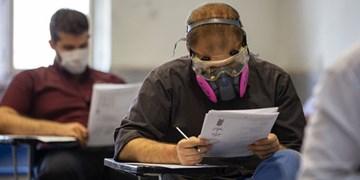 کمیته کارشناسی ستاد کرونا: کنکور 1400 در تاریخ مقرر برگزار میشود/ آزمون کارشناسی ارشد خرداد برگزار نخواهد شد