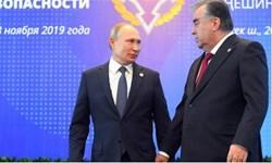 رئیس جمهور تاجیکستان به مسکو سفر میکند