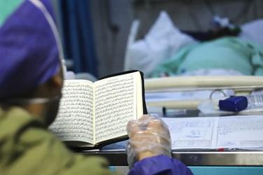 با نزدیک شدن به نیمههای شب قدر، کادر درمان در فرصتهای بدست آمده مشغول  قرائت قرآن و دعای جوشن کبیر میشوند.