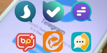 4 ابزار لازم که برای ساختن پیام رسان داخلی نداریم/ نبود شبکه ملی اطلاعات کجا خودش را نشان می دهد؟