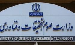 ۱۸۸ طرح وزارت علوم در سراسر کشور افتتاح میشود
