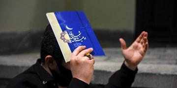 جزئیات مراسم احیای شب بیست و سوم ماه رمضان در حرم مطهر رضوی