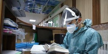 آخرین آمار کرونا در قزوین/۹ فوتی و ۲۲۰ بیمار جدید کرونایی