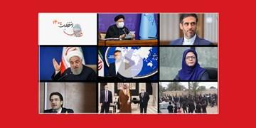 فارس۲۴| از شرایط جدید ثبت نام کاندیداها تا  کیفرخواست نجومی سیف