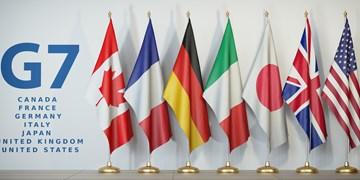 بیانیه گروه ۷: احیای برجام راه را برای پرداختن به مسائل منطقهای باز میکند