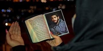 احیای شب بیستوسوم ||| کهف الشهداء