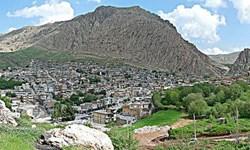 ۷۶ درصد مساحت دالاهو منابع طبیعی و ملی است