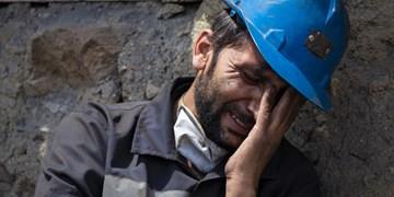 شش روز چشم انتظاری پایان یافت / پیدا شدن جسد دو معدنچی دامغانی