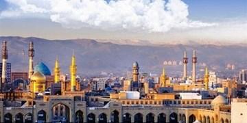 وضعیت زرد کیفیت هوا در مشهد