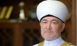 مفتی روسیه: مردم تاجیکستان و قرقیزستان نفرت و انتقام را فراموش کنید