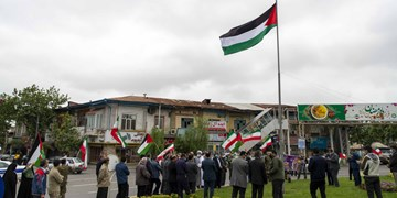اهتزار پرچم فلسطین در میدان وحدت گرگان