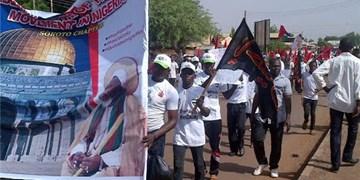 دختر شیخ زکزاکی: هیچ عاملی نمیتواند مانع برگزاری روز قدس در نیجریه شود