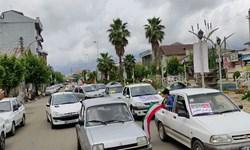 فیلم| انزجار خودرویی بسیجیان رشتی از رژیم صهیونیستی