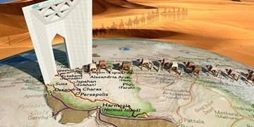پیوستن دبیرخانه شورایعالی مناطق آزاد به مجمع جهانی شهرهای جاده ابریشم