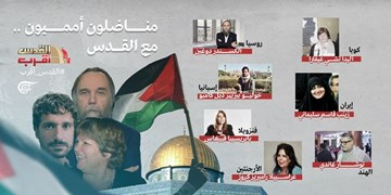 پیام مبارزان بینالمللی؛ قدس پایتخت فلسطین است و خار چشم امپریالیسم میماند