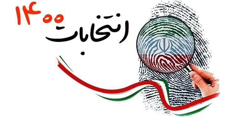 سومین نشست تخصصی منبریها با موضوع انتخابات برگزار میشود