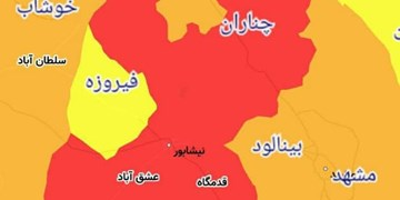 کرونا در مشهد رنگ باخت/ ۴ شهر خراسان رضوی همچنان در وضعیت قرمز