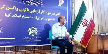 داوطلبان کرمانی تزریق واکسن کرونا؛ از اعتماد تا اعتقاد مسئولان و مردم به  واکسن ایرانی