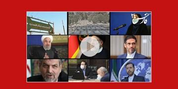 فارس۲۴| از آخرین نظرسنجی و اخبار انتخاباتی تا زمان برگزاری آزمونهای سراسری