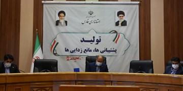 بیش از ۳ هزار فقره ثبت سفارش پرونده تولید در استان فارس
