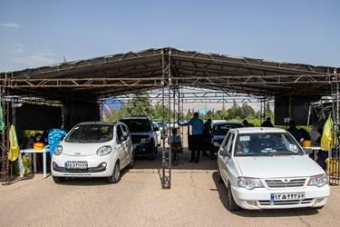 ایستگاه تزریق واکسن خودرویی در نمایشگاه بین المللی گلستان شیراز