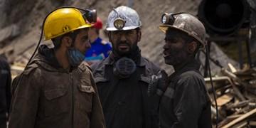 درخواست بسیج دانشجویی ۱۸ دانشگاه سمنان برای حقیقتیابی حادثه معدن طزره+ سند