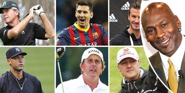 از بسکتبال تا فوتبال؛ با ثروتمندترین ورزشکاران جهان آشنا شوید