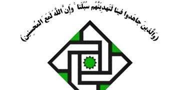 برگزاری انتخابات شورای مرکزی انجمن اسلامی دانشجویان مسکو