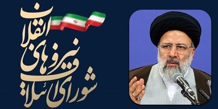 شورای ائتلاف استان مرکزی از  آیتالله رئیسی برای حضور  در انتخابات  ریاست جمهوری دعوت کرد