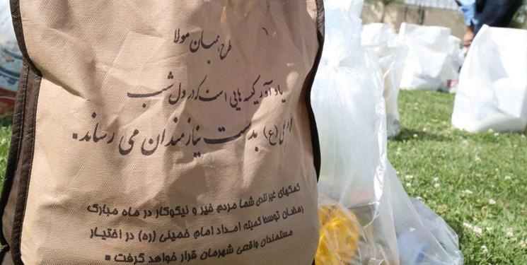 توزیع ۱۰۰۰ بسته معیشتی بین نیازمندان کرمانشاه/ ۵۰۰ تبلت به دانشآموزان اهدا شد