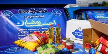استمرار کمکهای مومنانه ستاد اجرایی کهگیلویه و بویراحمد/ اجرای طرح«احسان رمضان» با 8 هزار بسته ویژه نیازمندان