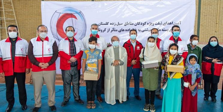 آیین اهدای تبلت ویژه کودکان مناطق سیلزده گلستان