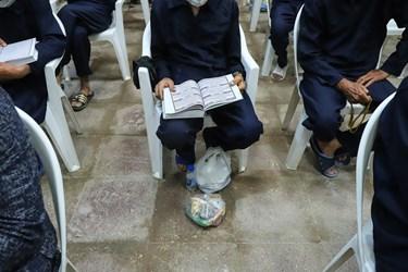 محفل انس با قرآن در گرمخانه منطقه 19 تهران