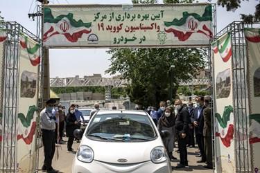 آغاز به کار نخستین ||| مرکز واکسیناسیون خودرویی در تهران