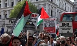 تجمع دهها نفر در لندن برای اعلام همبستگی با ملت فلسطین