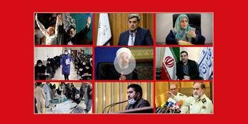 فارس۲۴| آخرین وضعیت کاندیداتوری قالیباف، ظریف و حناچی