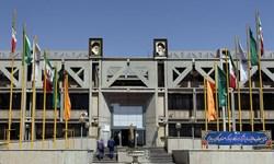 انتصابات جدید وزارت صمت در فولاد مبارکه
