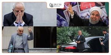 همزمان با محاکمه سیف؛ مردم در «فارسمن» خواستار پاسخگویی کدام مقامات دیگر دولتند؟