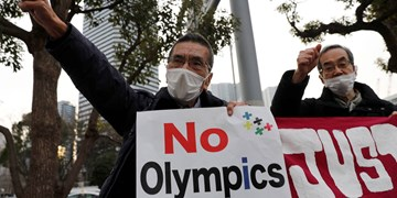 فیلم  تظاهرات ژاپنیها در مخالفت با المپیک