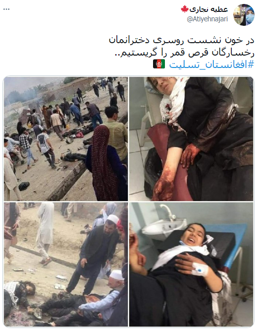 14000220000297 Test NewPhotoFree - همدردی کاربران ایرانی با مردم افغانستان/ زیباتر از شهادت در «مکتب سیدالشهدا» مگر چیزی وجود دارد؟!