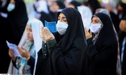 نماز عید فطر در لرستان اقامه میشود