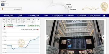 رشد 5570 واحدی شاخص بورس تهران / ارزش معاملات دو بازار به 17 هزار میلیارد تومان نزدیک شد