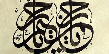شرح جزء ۲۷ قرآن| صفتی زیبا از خدا که ۱۶۹ بار در قرآن آمده