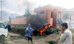 دانشجویان ایرانی شهادت دانش آموزان افغانستانی را تسلیت گفتند