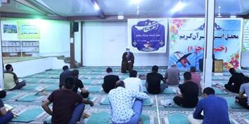 اجرای طرح اعتکاف در زندانهای مازندران/آزادی ۳۰ زندانی همزمان با عید فطر